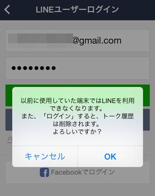 IMG_5578